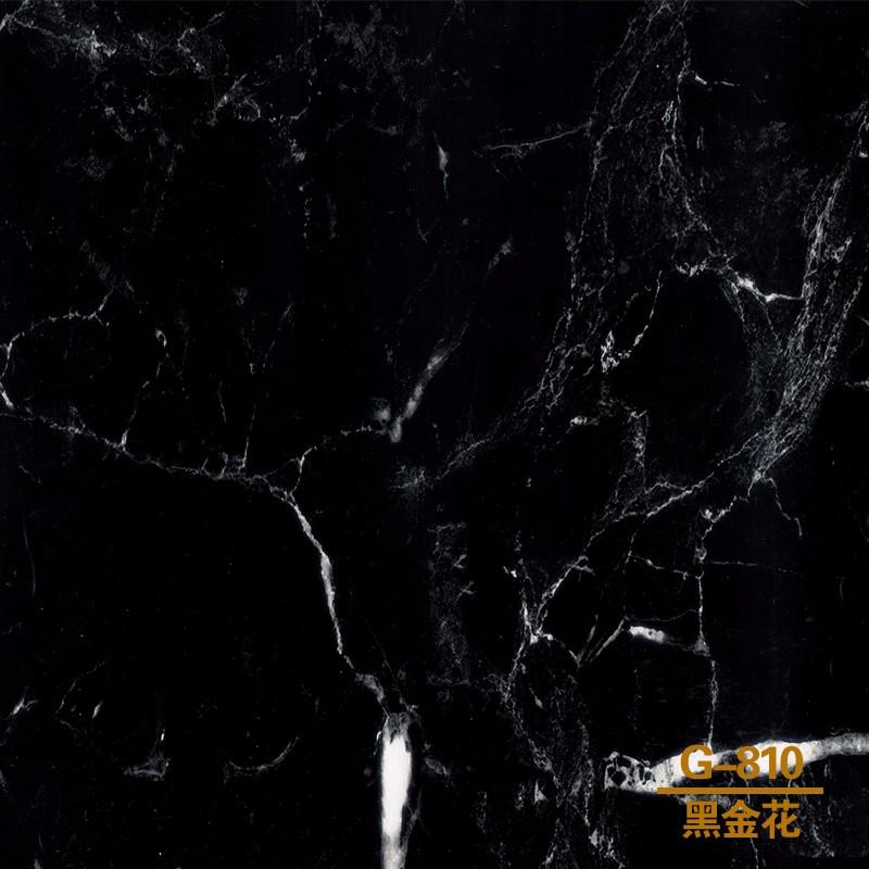 重庆集成墙板厂家-G-810黑金花