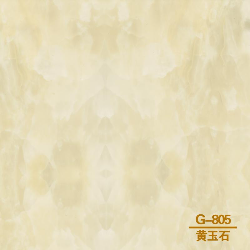 G-805黄玉石