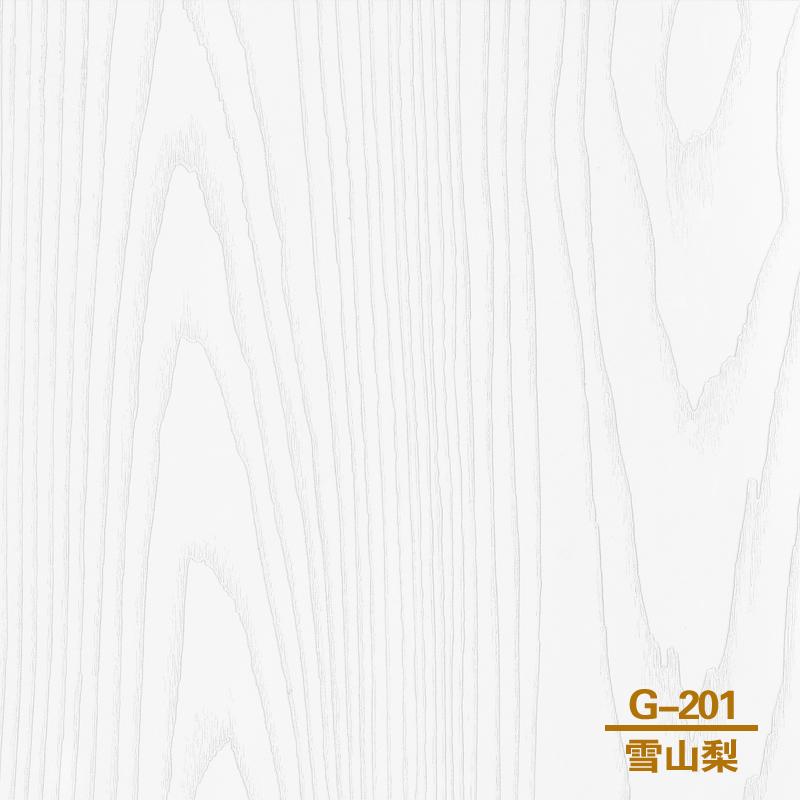 G-201雪山梨